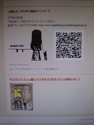 R0013183-10%.jpg